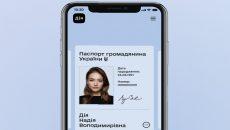 В Украине начали тестировать паспорт в смартфоне