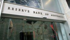 Австралийский ЦБ снизил базовую ставку до рекордно низких 0,25%