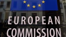 Послы стран ЕС одобрили выделение Украине 1,2 млрд евро