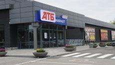 АТБ взвинтила цены на продукты питания