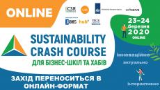 Интенсив по устойчивому развитию для бизнес-школ и хабов состоится в онлайне
