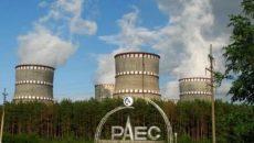 Украине необходимо построить три атомных энергоблока