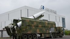 Стартап One Space представил новую стартовую установку для легких ракет