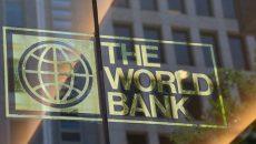 Всемирный банк предоставит Украине $90 млн