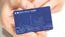 В Киеве на всех станциях метро можно приобрести Kyiv Smart Card