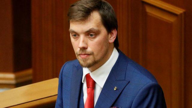 Профильный комитет рекомендовал Раде принять отставку Гончарука