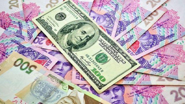 НБУ для поддержки гривны продал $300 миллионов