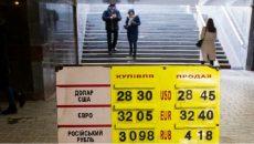 В НБУ заявили о спаде ажиотажного спроса населения на валюту (ИНФОГРАФИКА)