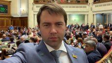 Ионушас не обсуждал с Зеленским свое возможное назначение генпрокурором