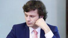 Марченко возглавил Минфин