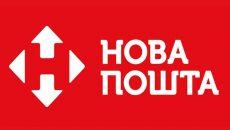 «Новая почта» окажет финансовую помощь больницам