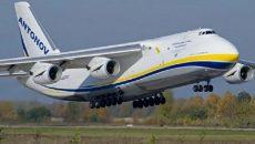 Чехия арендовала украинский Ан-124