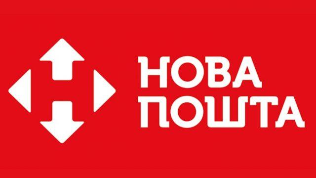«Новая Почта» запустила бесплатную доставку средств для борьбы с коронавирусом