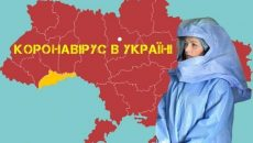 Украина вышла на второй внутригосударственный уровень распространения коронавируса