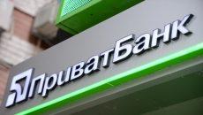 ПриватБанк начал кредитовать стартапы