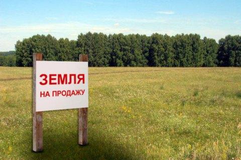 Рада разблокировала подписание закона о рынке земли