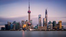 Шанхай занял четвертое место среди крупнейших финансовых центров