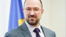 Шмыгаль, Чернышов и Емец подали декларации кандидатов в новое правительство