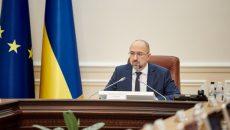 Украина продолжит выполнять свои обязательства перед кредиторами