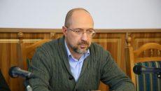 Шмыгаль считает необходимой реструктуризацию внешних долгов Украины