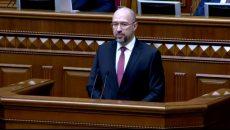 Премьер-министр Денис Шмыгаль вступил в полномочия