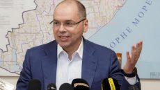 Министром здравохранения стал Максим Степанов