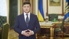 Зеленский поздравил украинцев с Днем государственного флага
