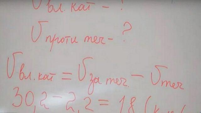Школа онлайн: на уроке математики случился курьез (ВИДЕО)