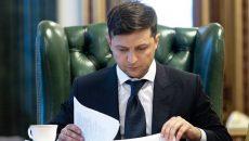 Зеленский подписал закон, разрешающий лечить COVID-19 новыми препаратами