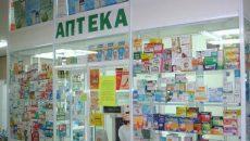 Кабмин порекомендовал аптекам новый график работы
