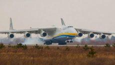 В Украину прибыл самолет «Мрия» с медицинским грузом