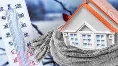В Украине стартовала программа «Теплые кредиты»