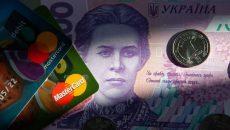 В Украине изменились правила денежных переводов