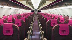Лоукостер Wizz Air внедряет повышенные меры безопасности