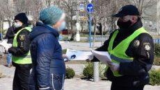 В Киеве составили более 800 админпротоколов за нарушение карантина