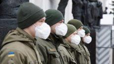 В ВСУ зафиксировали вспышку коронавируса