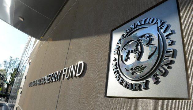 МВФ из-за пандемии ослабит долговое бремя