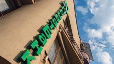 «Приватбанк» отказался от обязательных бумажных чеков