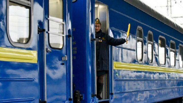 Укрзализныця начала бесплатно возить правоохранителей