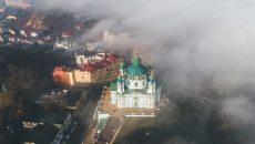 Киев снова вернулся в рейтинг городов мира с самым грязным воздухом