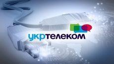 «Укртелеком» увеличил свой доход от интернета на 7%