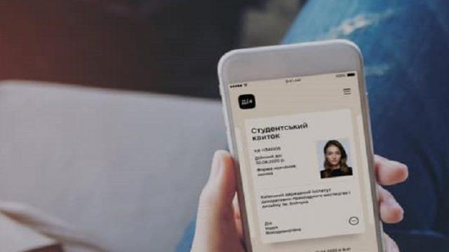 В Украине заработал студенческий е-билет