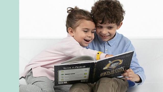 Новая почта дарит детям 300 тысяч книг