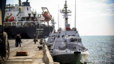 Зеленский ознакомился с планом развития базы «Восток» ВМС Украины