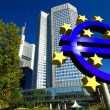 ЕЦБ увеличил объем программы PEPP на 600 млрд евро