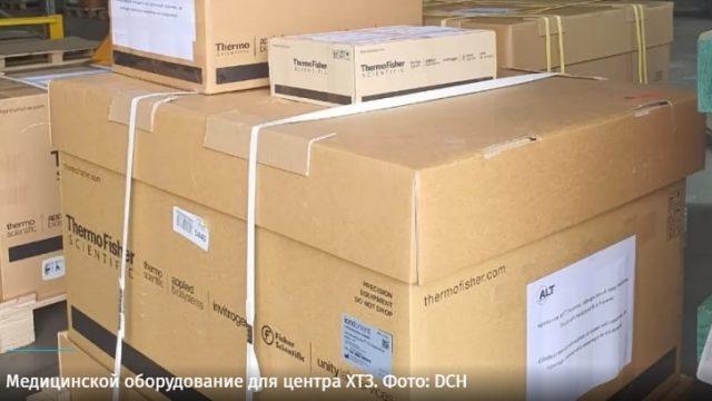 Ярославский везет в Харьков оборудование на 15 млн грн для центра вирусологии в