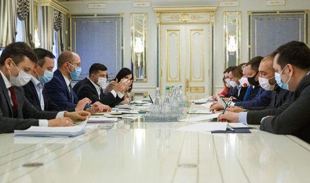 У Зеленского обсудили поддержку бизнеса