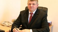 Зеленский назначил главу Ивано-Франковской ОГА