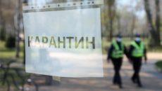 В Украине снова начал действовать адаптивный карантин