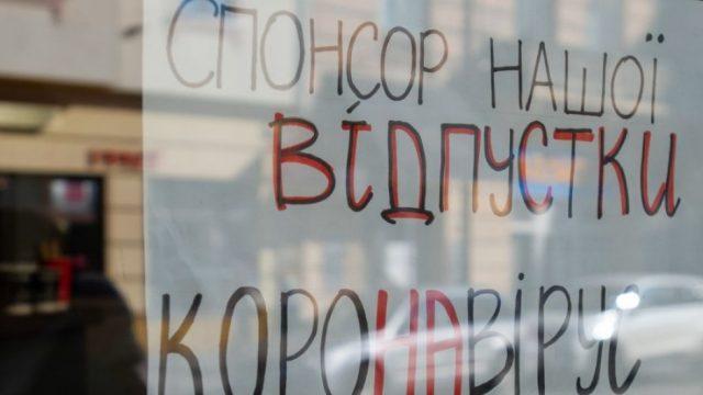 В Тернополе озвучили условия введения локдауна